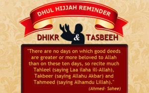Dhul Hijjah Reminder
