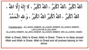 Takbeer-of-'Eid-ul-Fitr
