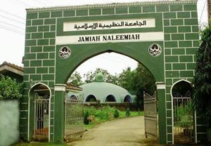 jamiyah